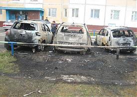 пожар, парковка, микрорайон Нижневартовска Фото: Лиза Жданова