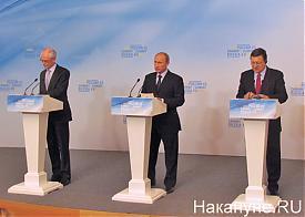 саммит Россия - ЕС, Екатеринбург|Фото: Накануне.RU