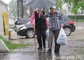 дождь, непогода, потоп|Фото: Накануне.RU