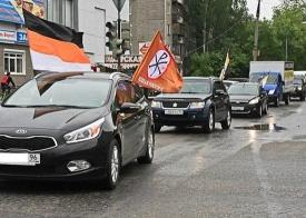 автопробег русский марш памяти буданова|Фото: русский марш екатеринбург