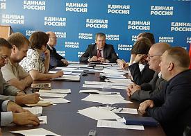 Курган партия  Единая Россия|Фото: kurgan.er.ru