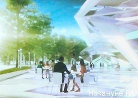 экспо, париж, презентация, видео|Фото: Накануне.RU