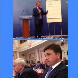школа губернаторов|Фото: instagram.com/kadyrov_95