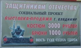 корона, черный тюльпан, реклама|Фото:http://alshevskix.livejournal.com/