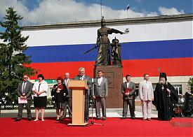 Курган, памятник, Александр Ильтяков|Фото: kurganobl.ru