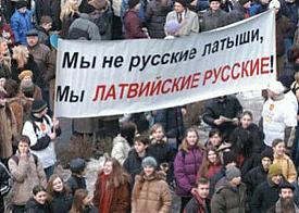 неграждане Прибалтика Латвия|Фото: