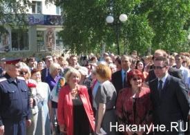 митинг памяти владимира петухова холманских|Фото: Накануне.RU
