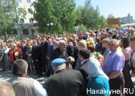 митинг памяти владимира петухова|Фото: Накануне.RU