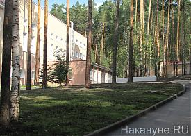 наркологический реабилитационный центр Урал без наркотиков|Фото: Накануне.RU