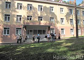 наркологический реабилитационный центр Урал без наркотиков Фото: Накануне.RU