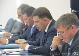 Якушев Куйвашев Кобылкин Богомолов Фото: Накануне.RU