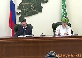 Верховный муфтий  России Талгат Таджуддин, Игорь Холманских, соглашение|Фото: Накануне.RU