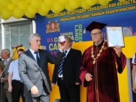 яков силин, вручение дипломов|Фото: ДИП губернатора Свердловской области
