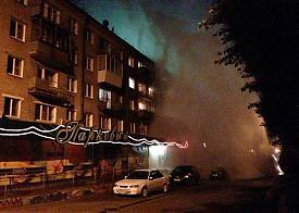 Парковый, прорыв трубы|Фото: vk.com