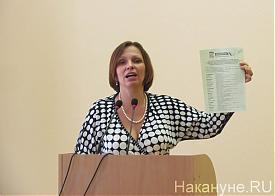 праймериз Единая Россия|Фото: Накануне.RU