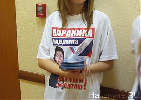 Варакина Людмила, агитация, праймериз|Фото: Накануне.RU