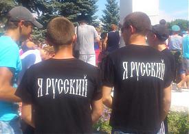 Восстание в Пугачеве против чеченцев, протест|Фото: vk.com/rusimperia64