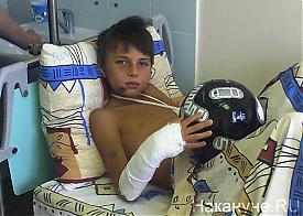 Клим Пашнин, пострадавший в Турции|Фото: Накануне.RU