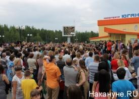 народный сход нефтеюганск клинкман петрова|Фото: Накануне.RU