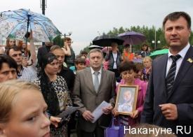 народный сход нефтеюганск клинкман|Фото: Накануне.RU