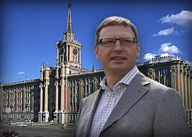 коллаж Александр Бурков администрация Екатеринбурга|Фото: