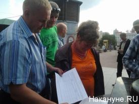 навальный приговор митинг екатеринбург|Фото: Накануне.RU