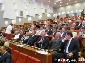 конференция ер куйвашев силин россель паслер|Фото: Накануне.RU