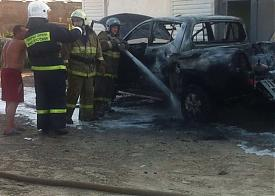 Взрыв в Нефтеюганске|Фото: vk.com/typical_nefteyugansk