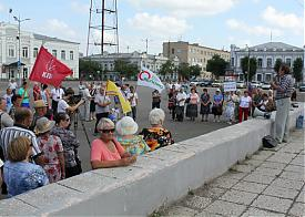 Троицк глава отставка митинг|Фото: