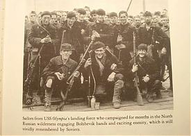Американские охотники на большевиков|Фото: telegrafua.com