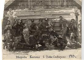 Жертвы Колчака в Новосибирске, 1919 год|Фото: telegrafua.com