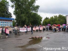 Аша митинг|Фото:Накануне.RU