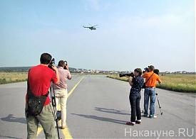 репетиция авиашоу ко дню города, аэропорт уктус, журналисты|Фото: Накануне.RU