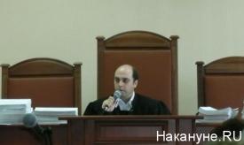судья Денис Кирьянов|Фото: Накануне.RU