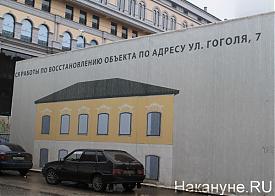 работы по восстановлению объекта, памятник, гоголя 7|Фото: Накануне.RU