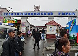 рейды на рынках Челябинска|Фото: УФМС по Челябинской области