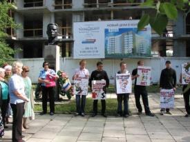"""митинг против """"за справедливое жкх"""" Фото:"""