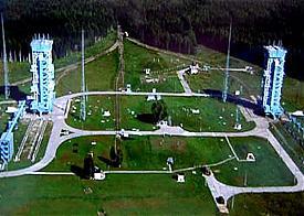 космодром Восточный, строительство|Фото: portamur.ru