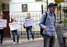 Алексей Сивков сирота пикет|Фото: vk.com/justiceforalex