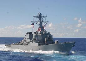 эсминец, ВМС США, флот|Фото: