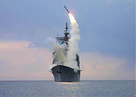 корабль ВМС США, томагавк, ракета, залп|Фото: