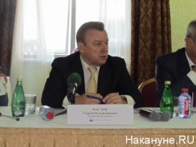 Корпорация развития Сергей Маслов Фото: Накануне.RU