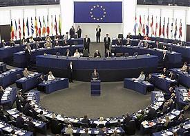 Европарламент|Фото: