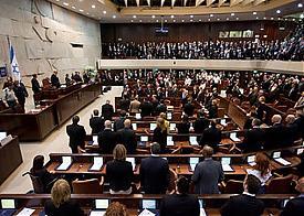 израильский кнессета|Фото:
