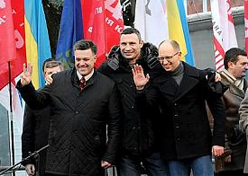 Тягнибок Кличко Яценюк объединенная оппозиция|Фото: