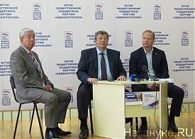 Шептий, Чернецкий, Левин Фото: Накануне.RU