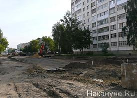 Курган ремонт дорог ул. К. Маркса Фото: Накануне.RU