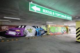 парковка, гринвич, граффити, стенограффия|Фото: малышева-73