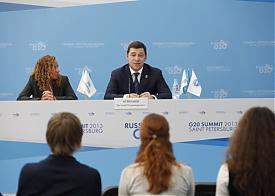 Куйвашев G20|Фото: gubernator96.ru