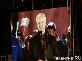 Сергей Собянин, митинг в поддержку Собянина, Болотная площадь, 08.09.13 Фото: Накануне.RU